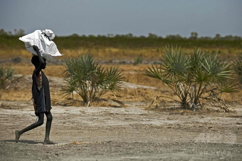 南スーダン、4万人が餓死の危機 国連が報告書で指摘