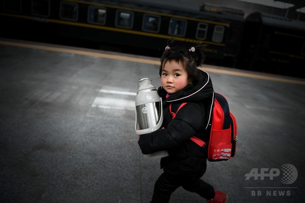 小さな旅人たち 30億人大移動の中で
