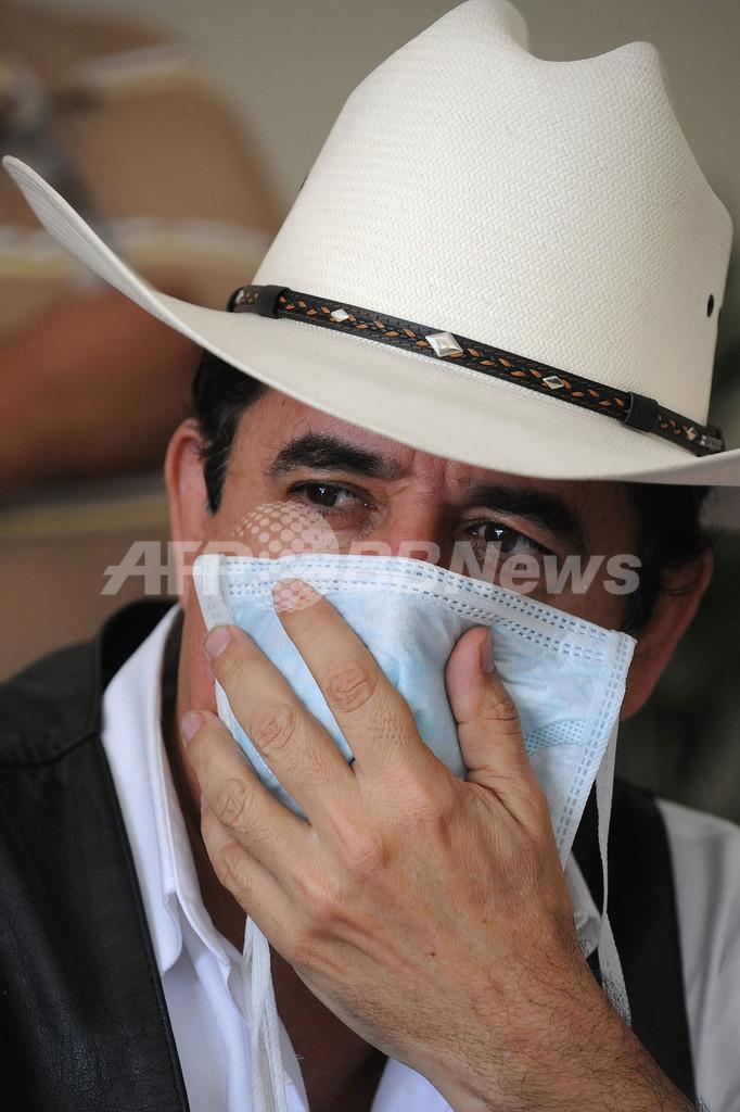 セラヤ大統領「毒ガス散布された」と赤十字に支援要請