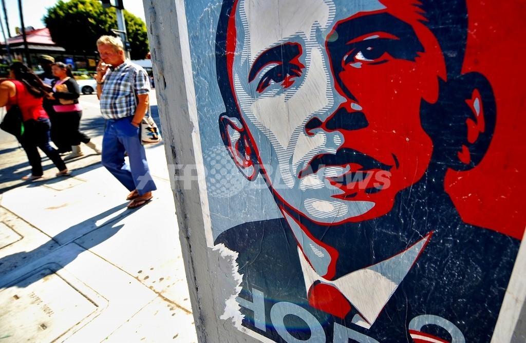 ストリート・アーティストの描いたオバマ氏肖像画、国立肖像画美術館のコレクションに