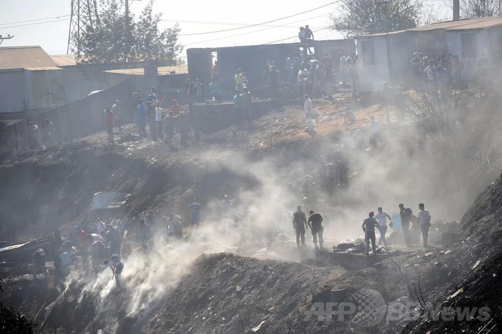 世界遺産都市バルパライソの大火災、3日目も消火作業続く