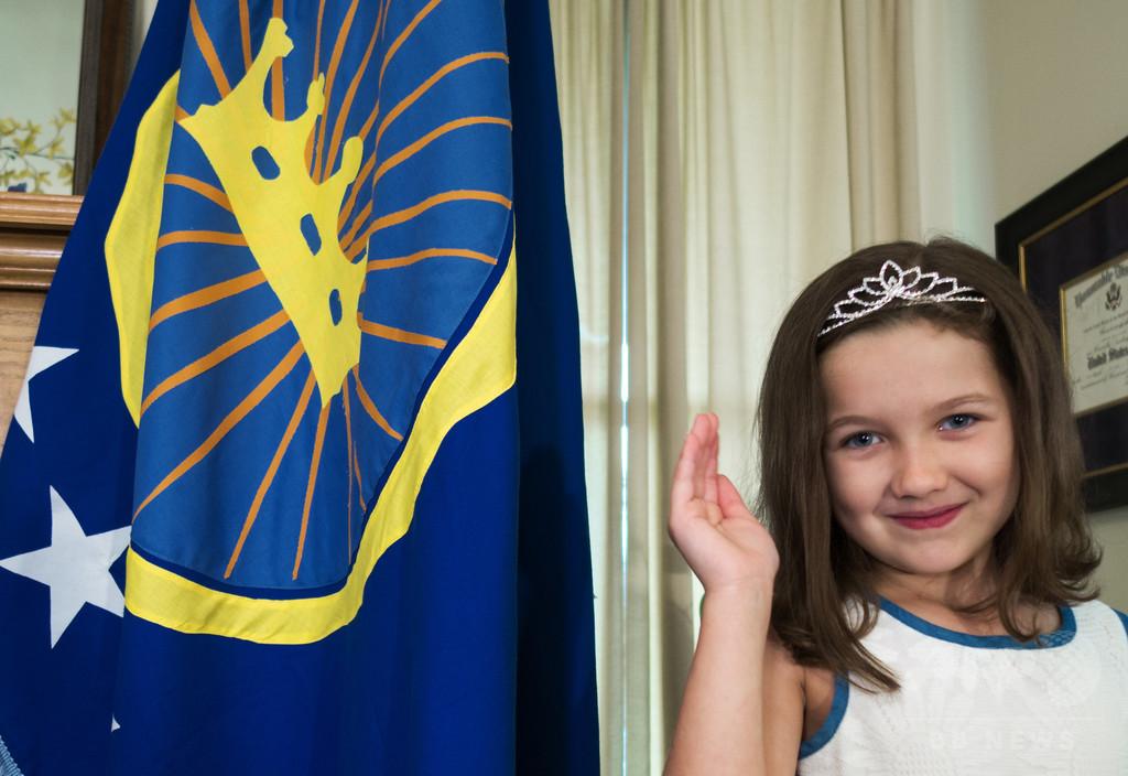 プリンセス夢見る娘のため、米男性がアフリカで「王国樹立」