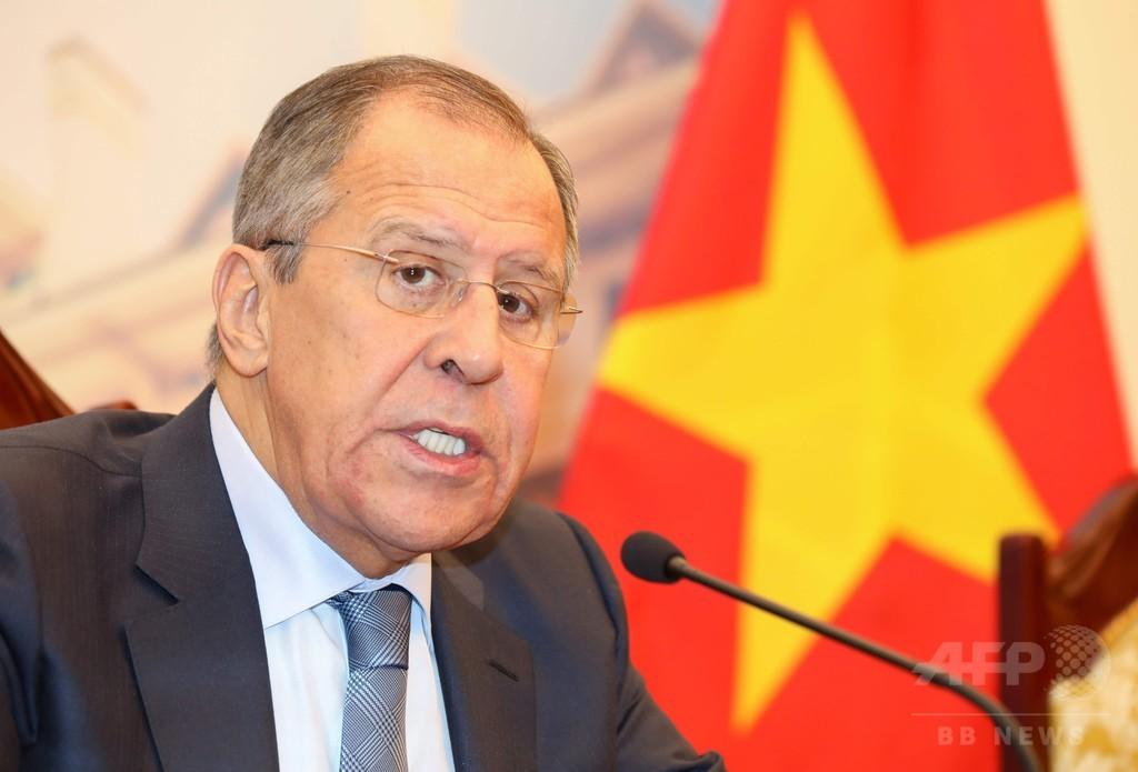 ロシア外相、EU大使召還は「英による強要」と非難