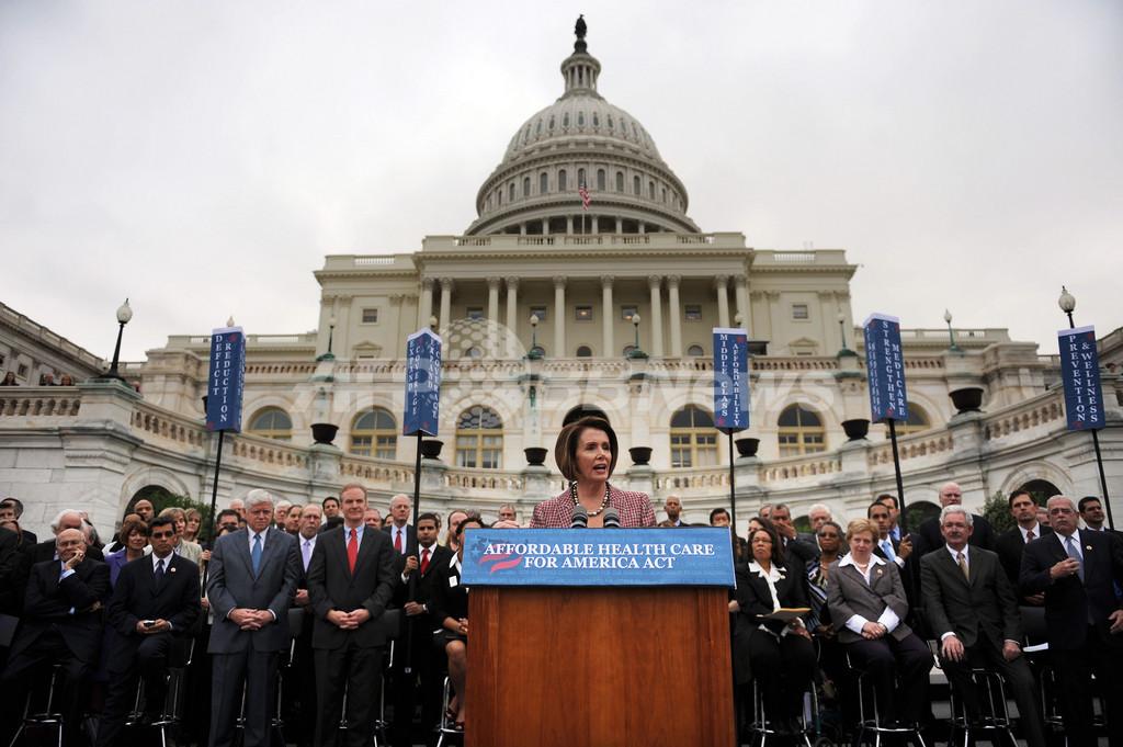 米下院民主党、医療保険改革法案を発表 公的保険新設盛り込む