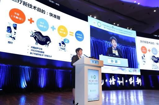消化系統の腫瘍AI診断システムを開発、中国の研究チーム