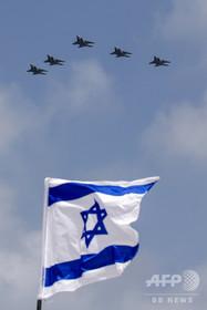 イスラエルがシリア首都近郊を空爆