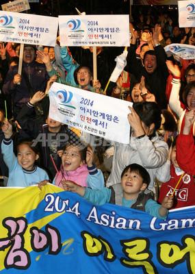 <第17回アジア競技大会>2014年大会は仁川での開催が決定 - クウェート