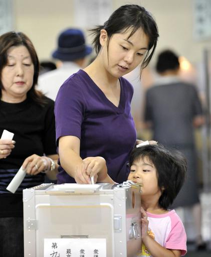 衆議院総選挙の投票始まる、今夜にも大勢判明