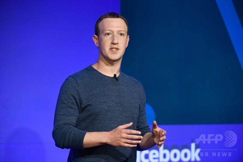 フェイスブック、中国企業とユーザー情報共有 米議員から批判噴出