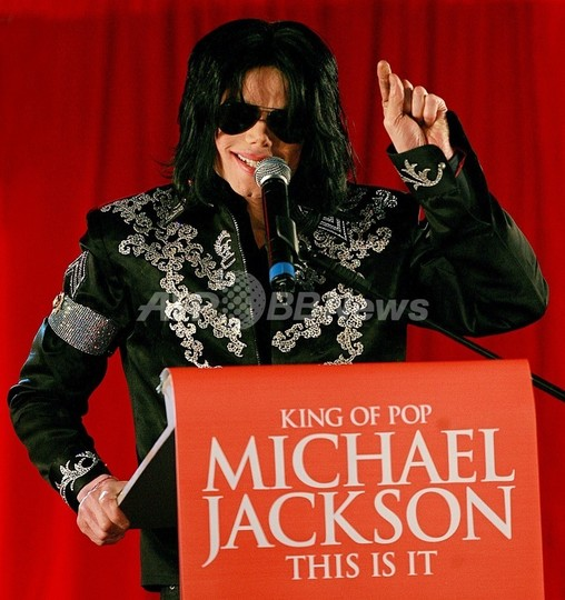 マイケル・ジャクソンの復活コンサートが延期に