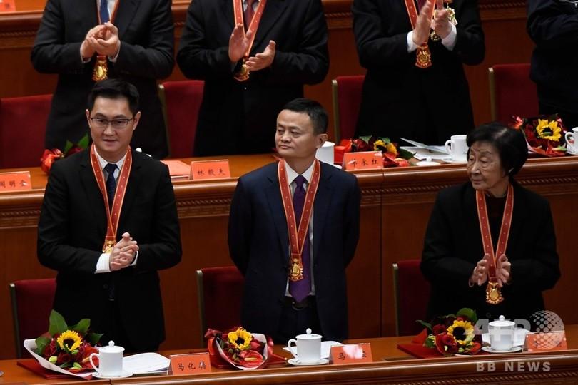 中国、「改革開放」40周年記念式典を開催 アリババ会長らを表彰