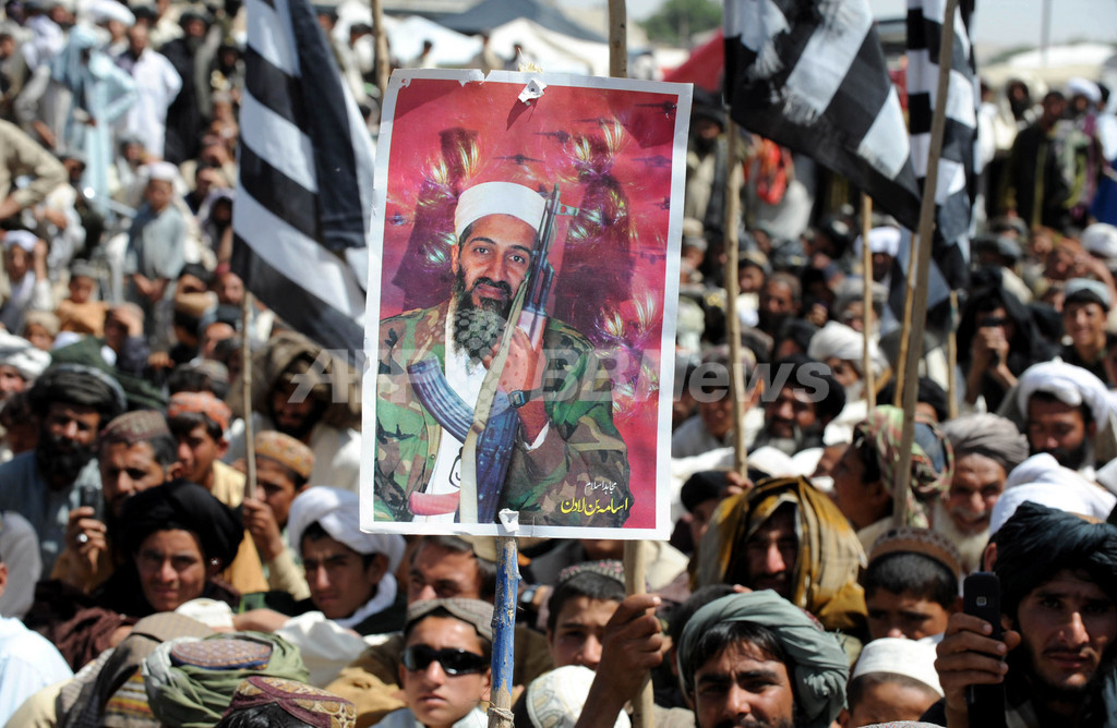 「殉教者ビンラディン」の報復、アルカイダが宣言