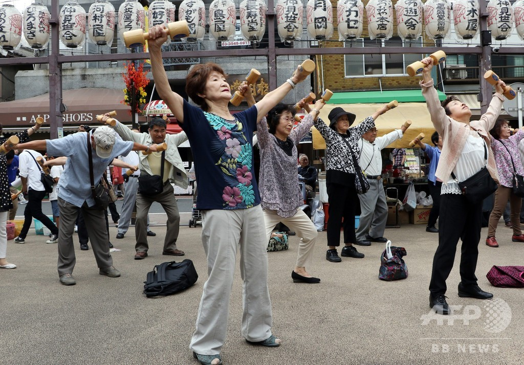 2040年長寿国予測、首位はスペイン 日本は2位に転落