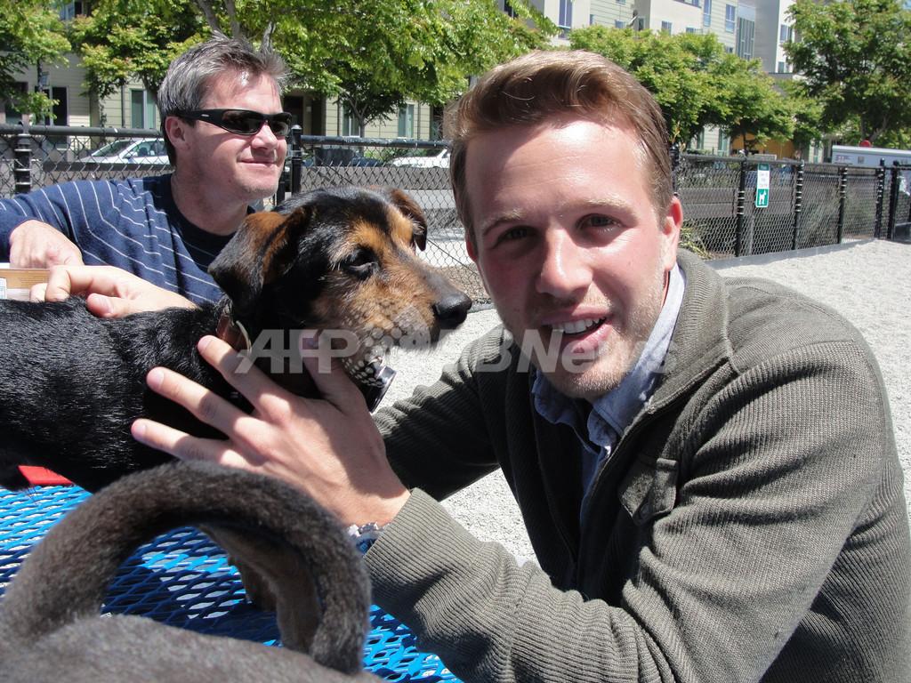 愛犬の健康維持に「スマートペンダント」米ベンチャーが開発