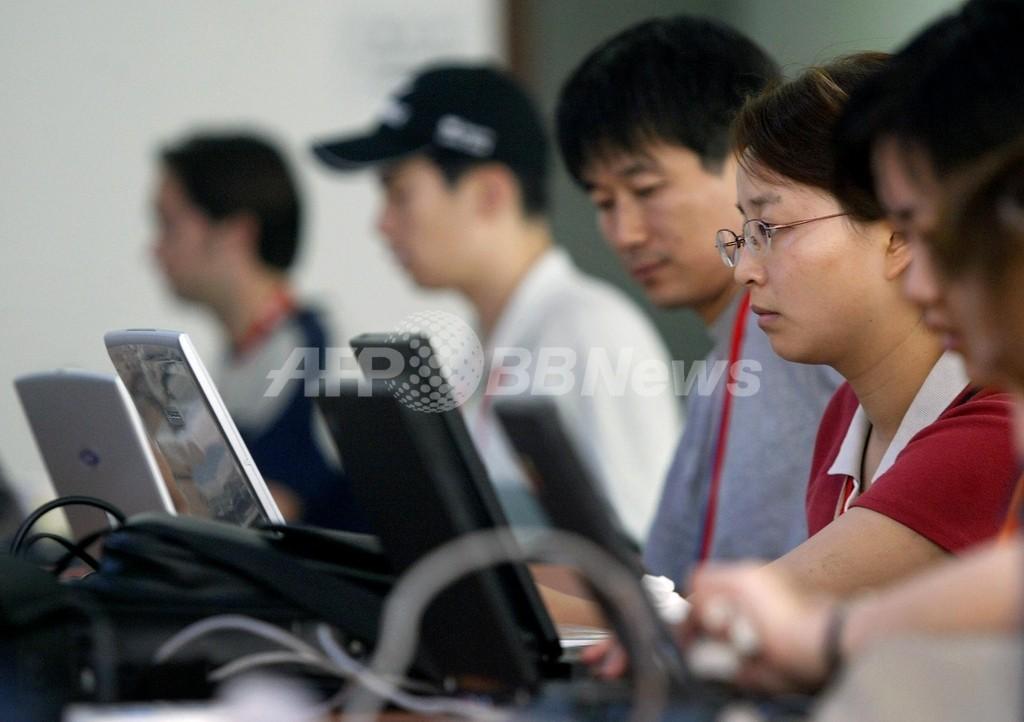 米国と中国、コンピュータウイルス最多発信国上位 - 米国