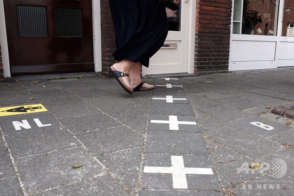 新型コロナ、異なる対策で混乱? オランダにあるベルギーの飛び地