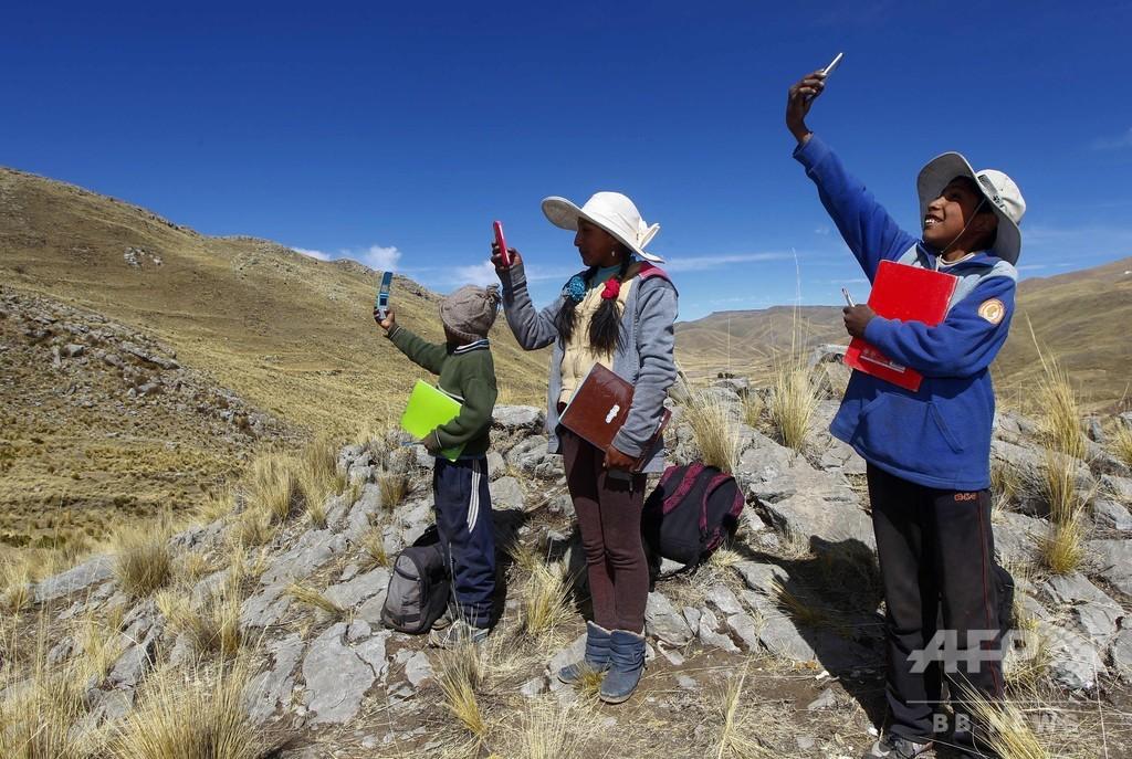 遠隔授業を受けたい! アンデスの山を毎日登る子どもたち ペルー