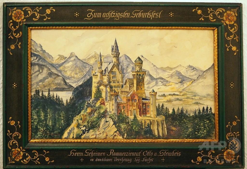 ヒトラーの描いた絵、計5600万円で落札 独