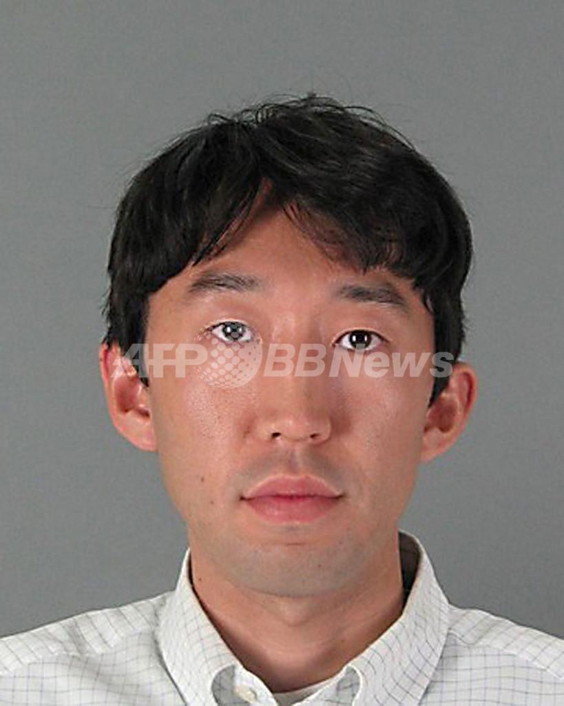 米当局、日本の副領事を家庭内暴力などで起訴