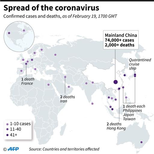 イランで新型ウイルス陽性反応の2人死亡 中東で初の死者