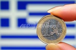ユーロ圏GDP、前期比0.3%減 10~12月期