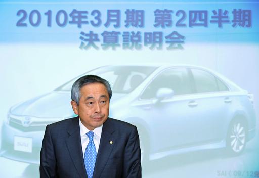 トヨタ、7-9月期は純利益218億円 10年3月期は上方修正