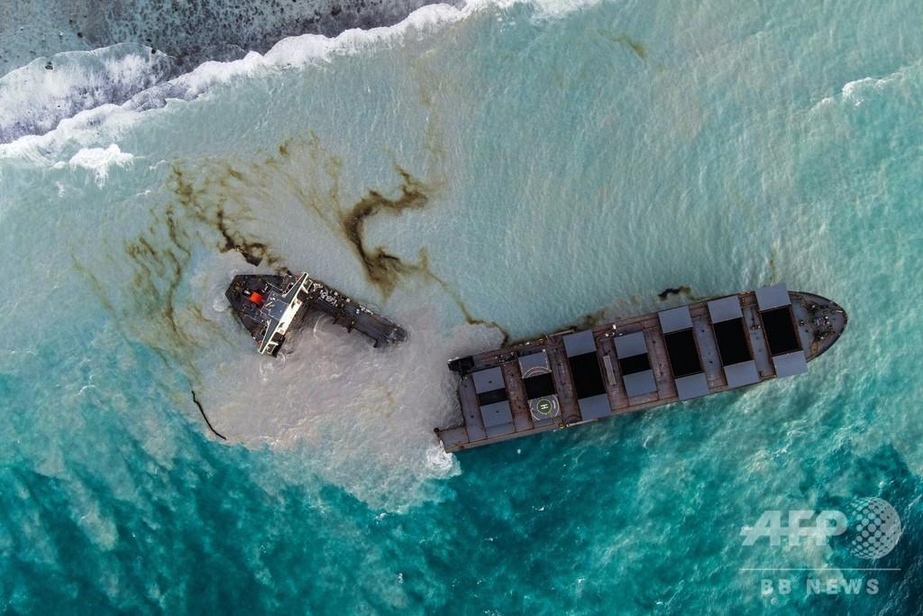 商船三井、モーリシャス沖燃料流出事故で10億円の支援策 環境回復に