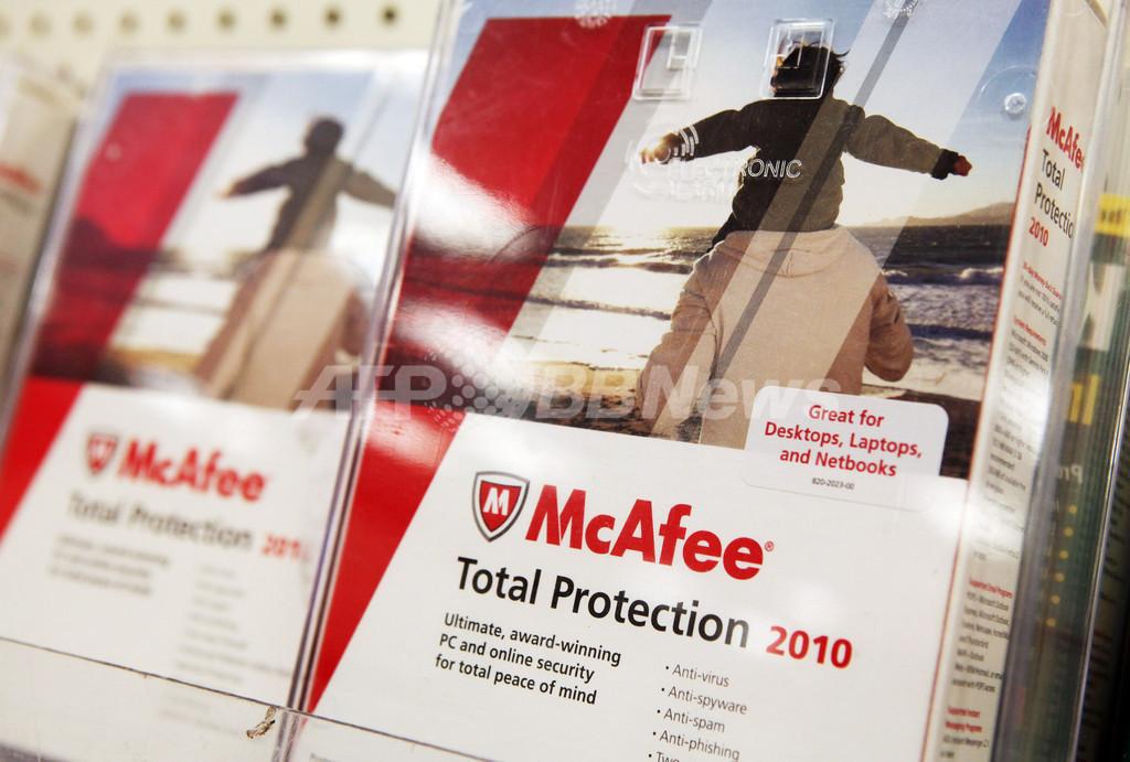 殺人事件に関連して米マカフィー創業者を手配、米誌インタビューに「命をねらわれている」