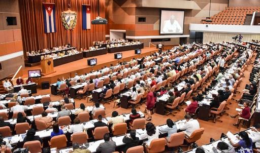 キューバで同性婚に道筋、改憲草案は婚姻で性別に触れず 党機関紙