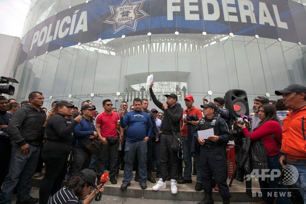 国家警備隊と連邦警察の統合案に大勢の警官が抗議、メキシコ