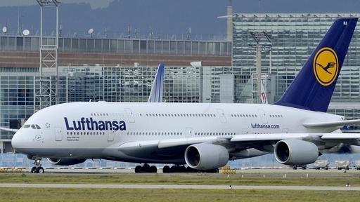 ルフトハンザ航空、定期便にバイオ燃料を採用 世界初