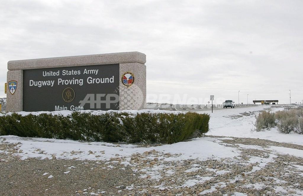 猛毒神経ガスのビン不明に、米陸軍の実験場を一時閉鎖
