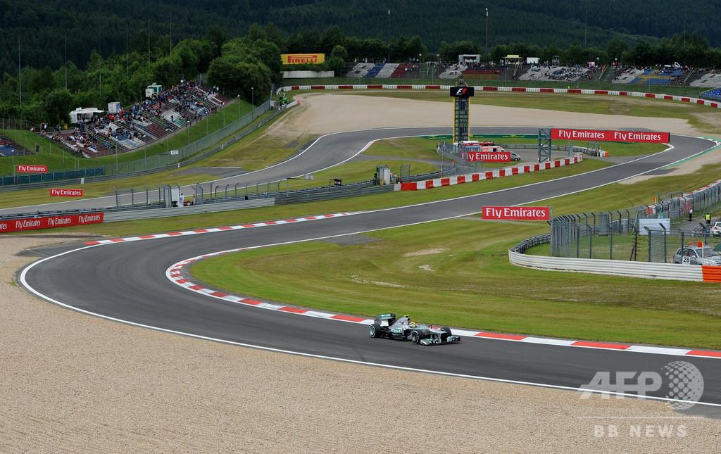 F1、米大陸の4戦中止 欧州で3レース追加