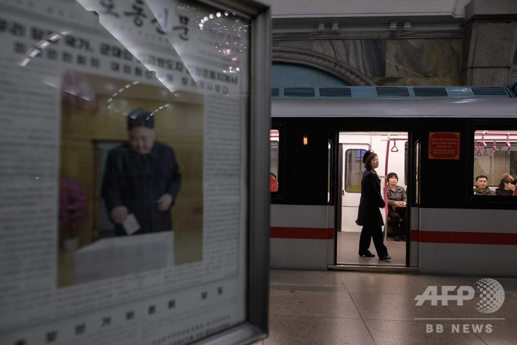 北朝鮮代議員選、「投票率99.99%」と国営メディア報道