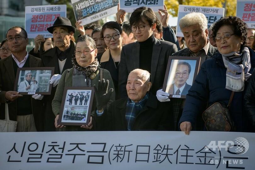 元徴用工訴訟、韓国最高裁が新日鉄住金に賠償支払い命じる 写真5枚 ...