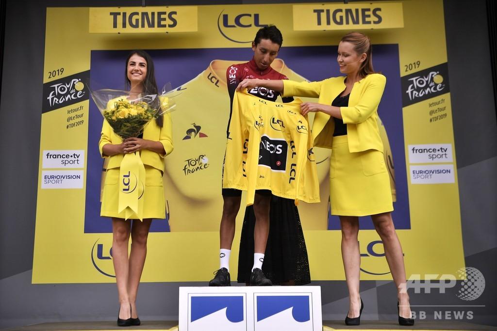 ツール・ド・フランス表彰式、女性2人による祝福を廃止