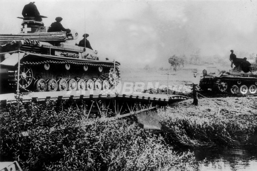 ポーランド侵攻から70年、各国で異なる第2次大戦開戦日