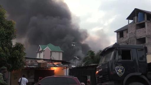 動画:大統領選を前に選管の建物で火災発生 コンゴ