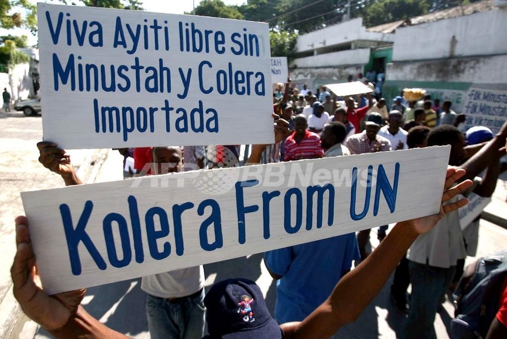 コレラ流行のハイチ、暴動が首都に飛び火
