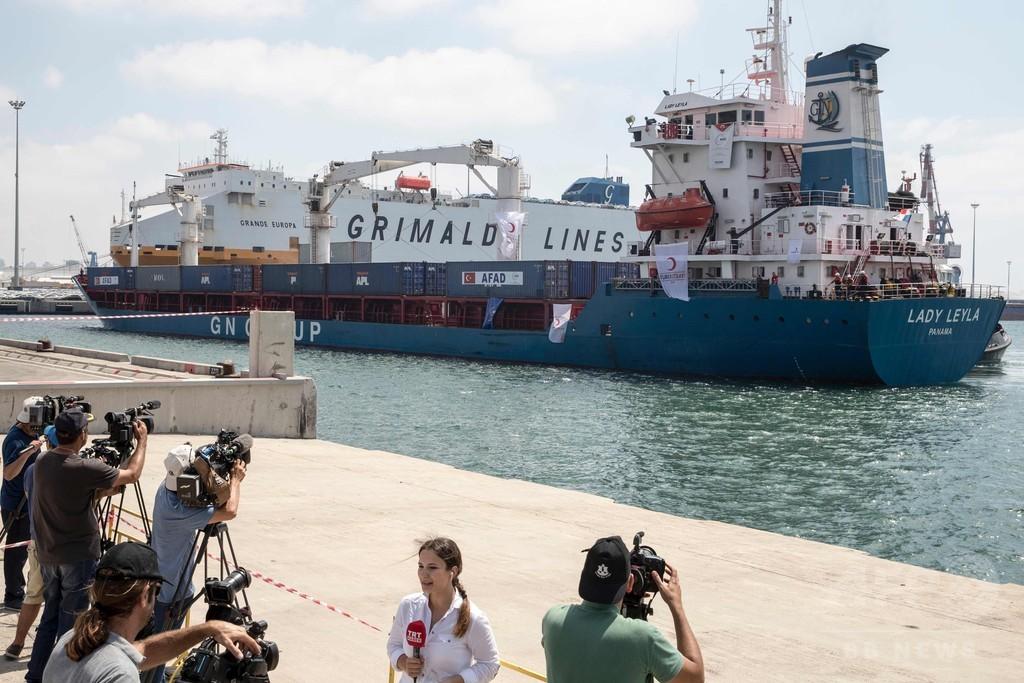 6年ぶりトルコのガザ支援船、イスラエルに寄港 両国和解で再開