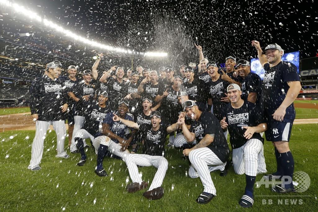 ヤンキースが7年ぶりのア・リーグ東地区V、田中が勝利投手に