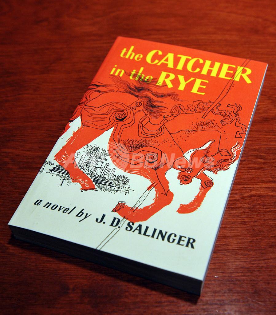 故J・D・サリンジャー氏の未発表小説5作品が出版へ