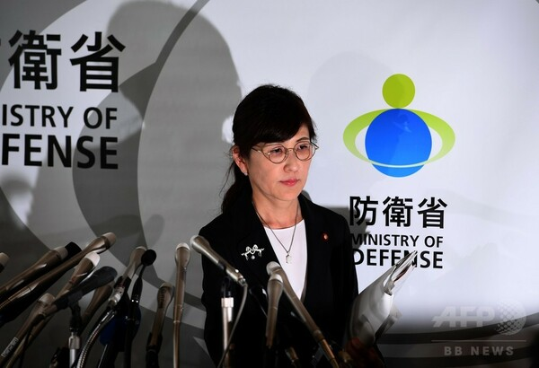 稲田防衛相が辞任表明 PKOの日報問題で