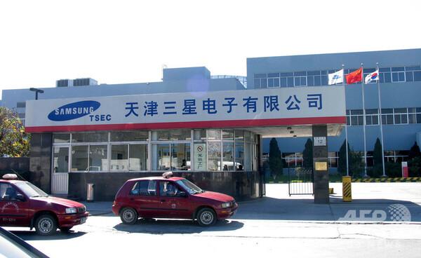 サムスン、天津工場を今月末で閉鎖