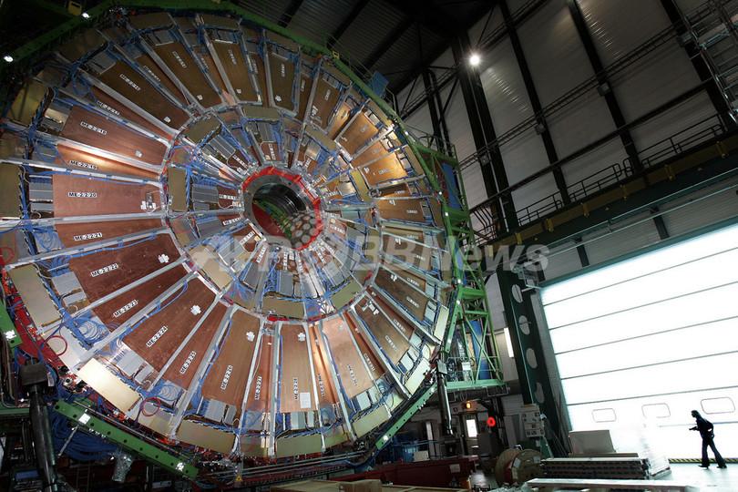 LHCで極小ブラックホール生成実験を行っても地球は消滅しない、CERN