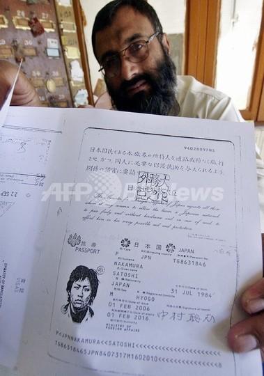 イランで誘拐の中村聡志さん解放、イラン情報相語る 日本政府も確認