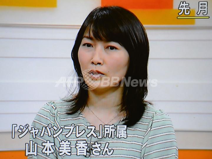 外務省、シリアで死亡の日本人ジャーナリスト 山本美香さんと確認