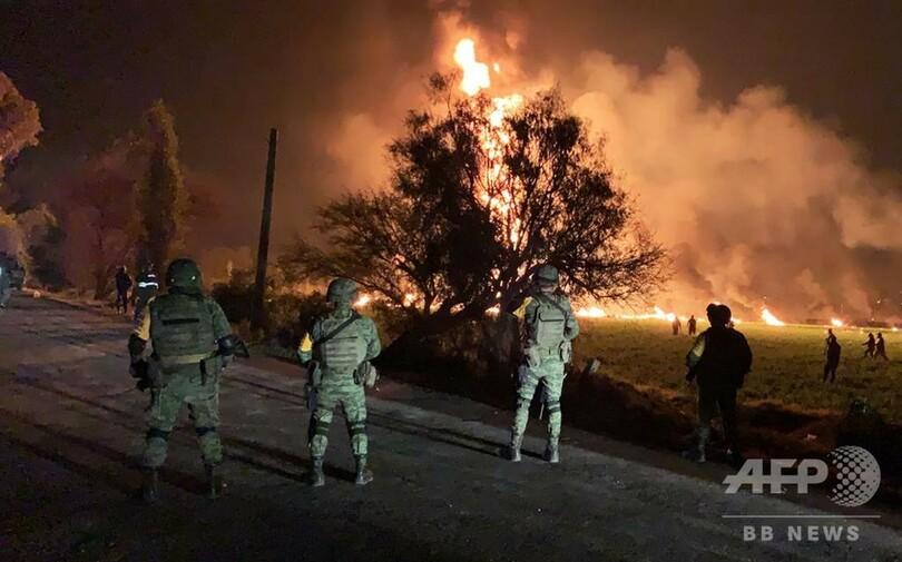 メキシコ、石油パイプラインで大規模火災 死者66人に
