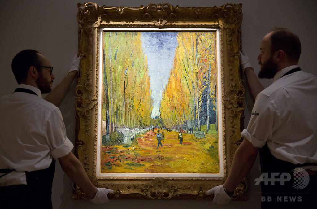 ゴッホの絵画、79億円超で落札