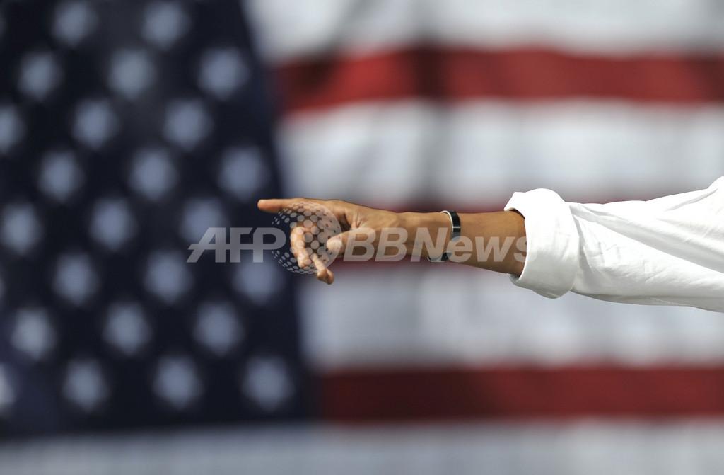 <08米大統領選挙>オバマ氏、マケイン氏の経済政策を攻撃